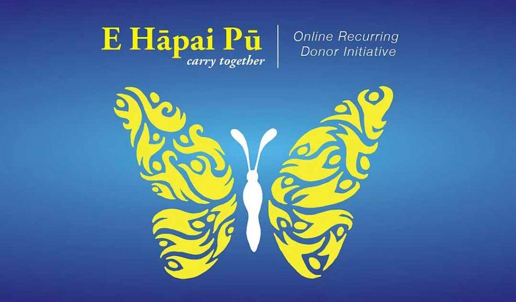 Hawaii-People's-Fund